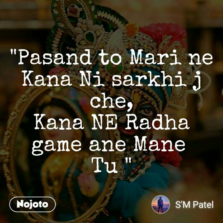 """Pasand to Mari ne Kana Ni sarkhi j che, Kana NE Radha game ane Mane  Tu """