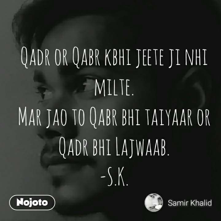 Latest lailatul qadr quotes Image and Video   Nojoto