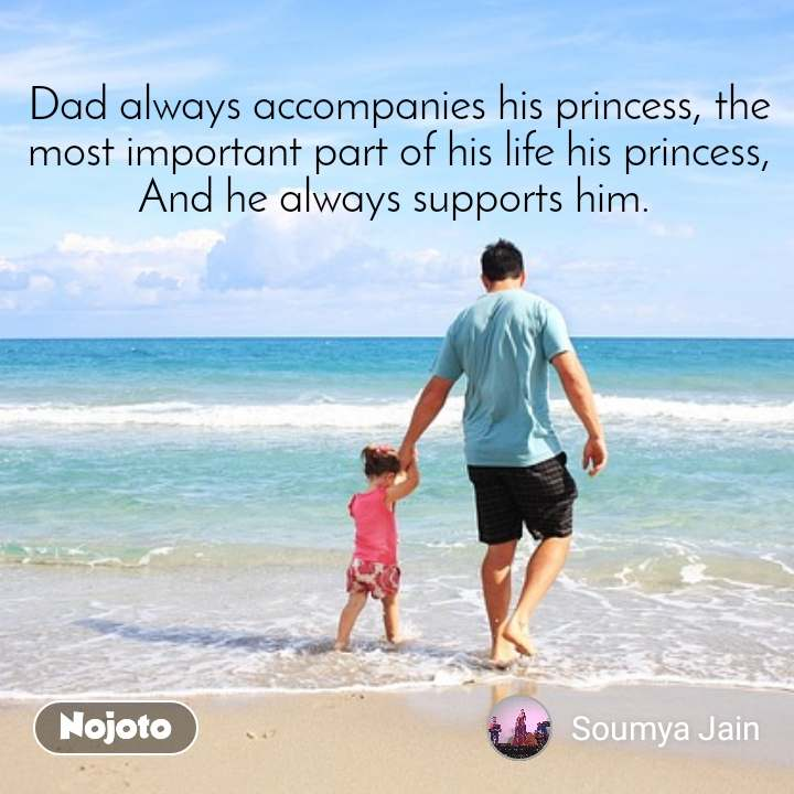 Dad always accompanies his princess, the most important part of his life his princess, And he always supports him.