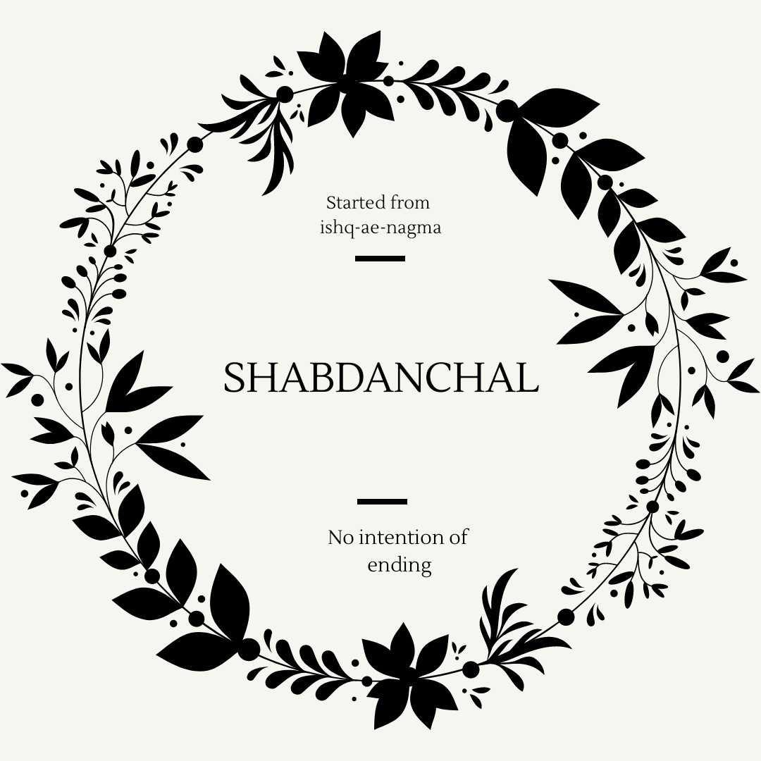 Shabdanchal