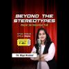 Dr Riya Kumar AKA shookRiya https://instagram.com/shook_riya?igshid=rfn5lk34hd8k