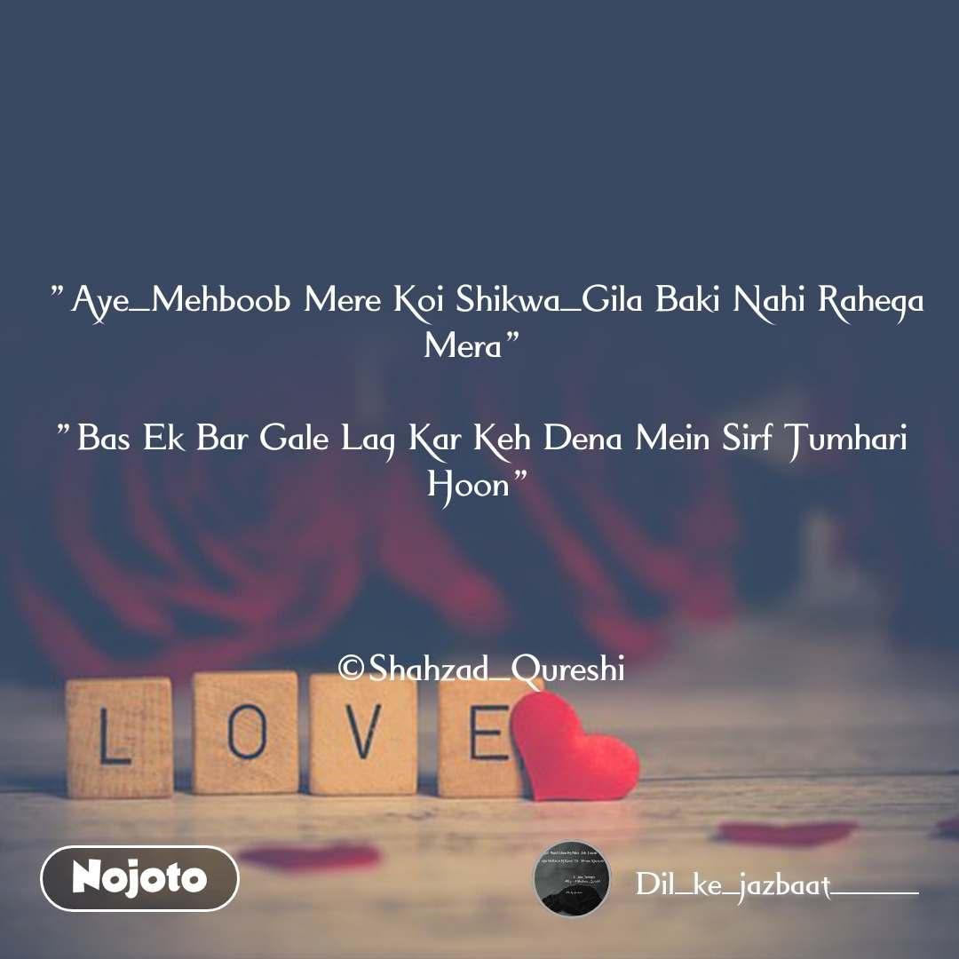 """Love  """"Aye_Mehboob Mere Koi Shikwa_Gila Baki Nahi Rahega Mera""""   """"Bas Ek Bar Gale Lag Kar Keh Dena Mein Sirf Tumhari Hoon""""    ©Shahzad_Qureshi"""
