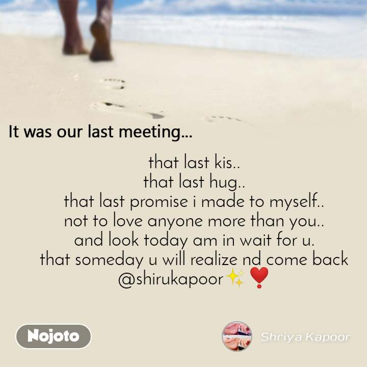 It was our last meeting that last kis.. that last hug.. that last promise i made to myself.. not to love anyone more than you.. and look today am in wait for u. that someday u will realize nd come back @shirukapoor✨❣️