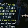 Kapoor Priti