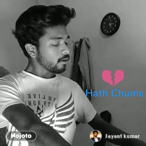 Hath Chume 💔
