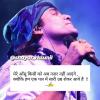 Shayar rksunil जो तुम्हे ना चाहे उसे छोड़ दो  तुम उसके लिए नहीं किसी ओर के लिए बने हो ..✍