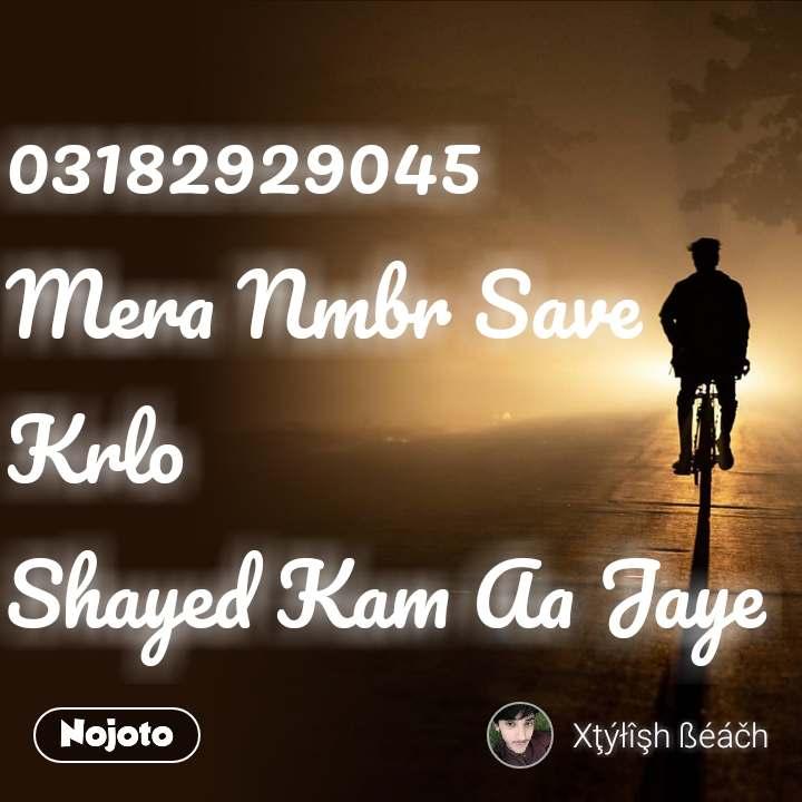 03182929045 Mera Nmbr Save Krlo Shayed Kam Aa Jaye