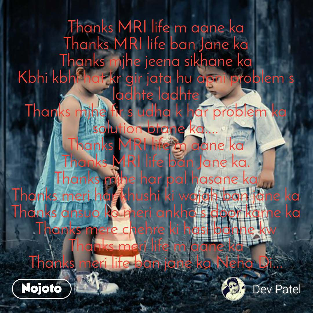 Thanks MRI life m aane ka Thanks MRI life ban Jane ka Thanks mjhe jeena sikhane ka Kbhi kbhi hat kr gir jata hu apni problem s ladhte ladhte Thanks mjhe fir s udha k har problem ka solution btane ka.... Thanks MRI life m aane ka Thanks MRI life ban Jane ka. Thanks mjhe har pal hasane ka Thanks meri har khushi ki wajah ban jane ka Thanks ansuo ko meri ankho s door karne ka Thanks mere chehre ki hasi banne kw Thanks meri life m aane ka Thanks meri life ban jane ka Neha Di...