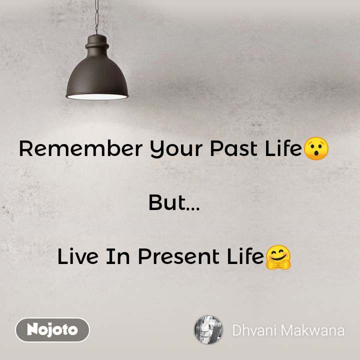 Remember Your Past Life😯  But...  Live In Present Life🤗