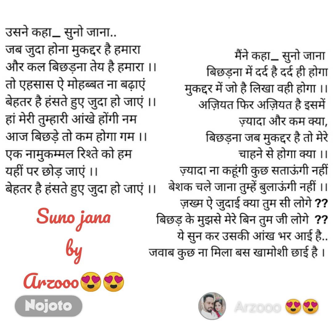 Suno jana by Arzooo😍😍