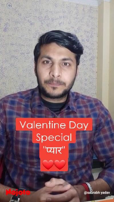 "Valentine Day Special ""प्यार"" ❤❤"