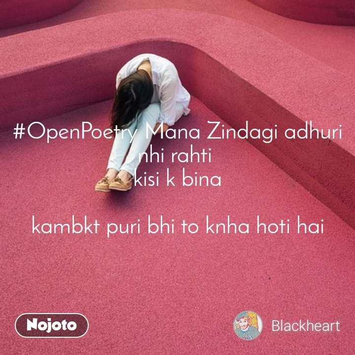 #OpenPoetry Mana Zindagi adhuri nhi rahti  kisi k bina  kambkt puri bhi to knha hoti hai