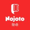 Nojoto Hindi (नोजोटो हिंदी)