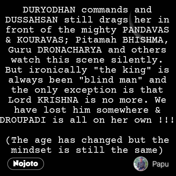 New Bhishma Pitamah Quotes Status Photo Video Nojoto