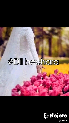 #Dil bechara