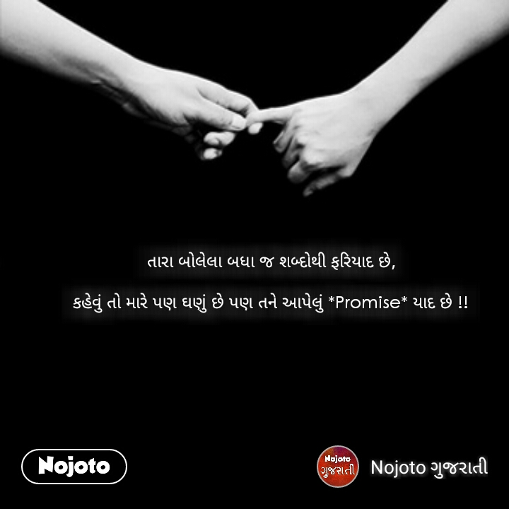 good morning quote in gujarati and share wi nojoto