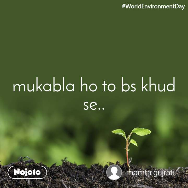 #WorldEnvironmentDay mukabla ho to bs khud se..