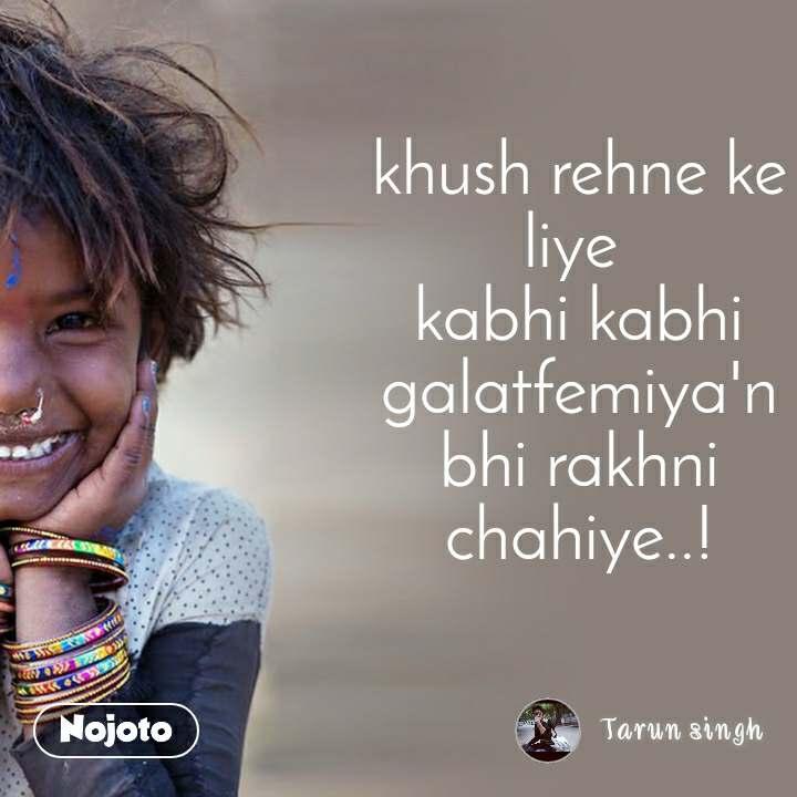 khush rehne ke liye  kabhi kabhi galatfemiya'n bhi rakhni chahiye..!
