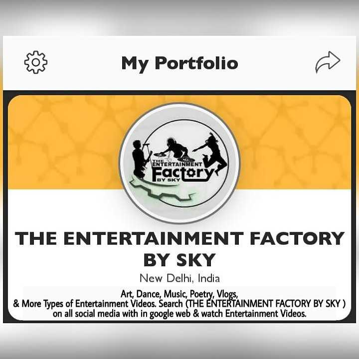 THE ENTERTAINMENT FACTORY BY SKY