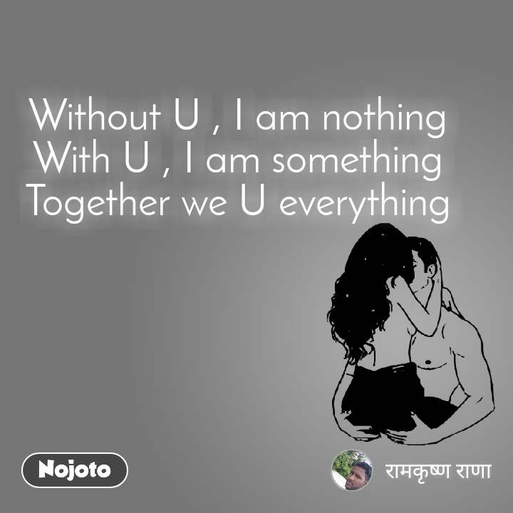 Without U , I am nothing With U , I am something Together we U everything