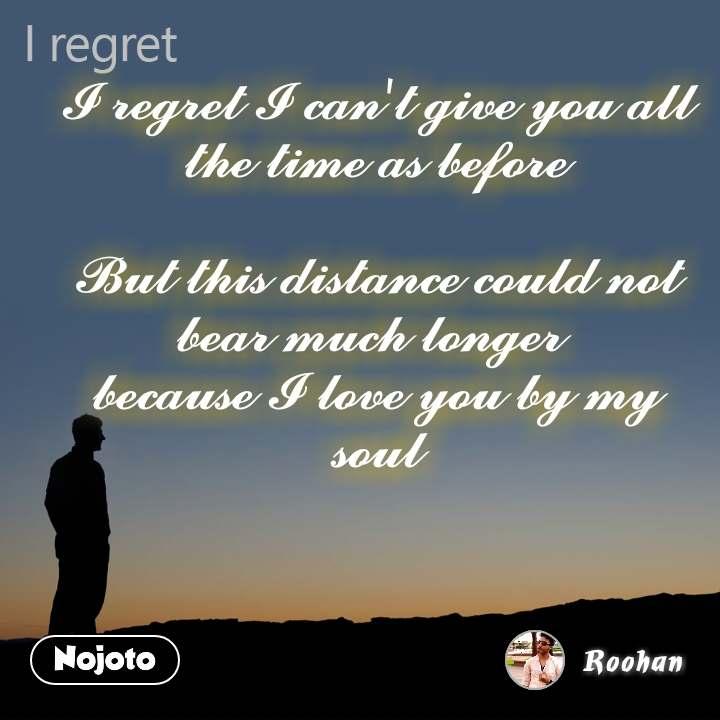 I regret 𝓘 𝓻𝓮𝓰𝓻𝓮𝓽 𝓘 𝓬𝓪𝓷'𝓽 𝓰𝓲𝓿𝓮 𝔂𝓸𝓾 𝓪𝓵𝓵 𝓽𝓱𝓮 𝓽𝓲𝓶𝓮 𝓪𝓼 𝓫𝓮𝓯𝓸𝓻𝓮  𝓑𝓾𝓽 𝓽𝓱𝓲𝓼 𝓭𝓲𝓼𝓽𝓪𝓷𝓬𝓮 𝓬𝓸𝓾𝓵𝓭 𝓷𝓸𝓽 𝓫𝓮𝓪𝓻 𝓶𝓾𝓬𝓱 𝓵𝓸𝓷𝓰𝓮𝓻  𝓫𝓮𝓬𝓪𝓾𝓼𝓮 𝓘 𝓵𝓸𝓿𝓮 𝔂𝓸𝓾 𝓫𝔂 𝓶𝔂 𝓼𝓸𝓾𝓵