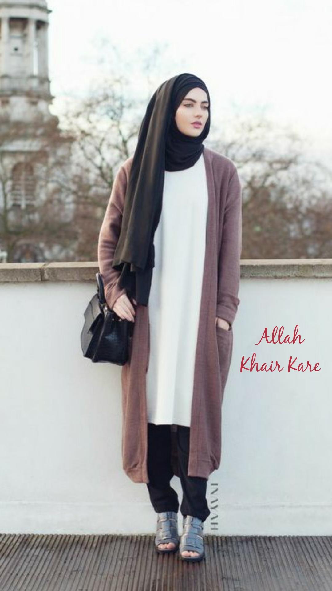 Allah Khair Kare