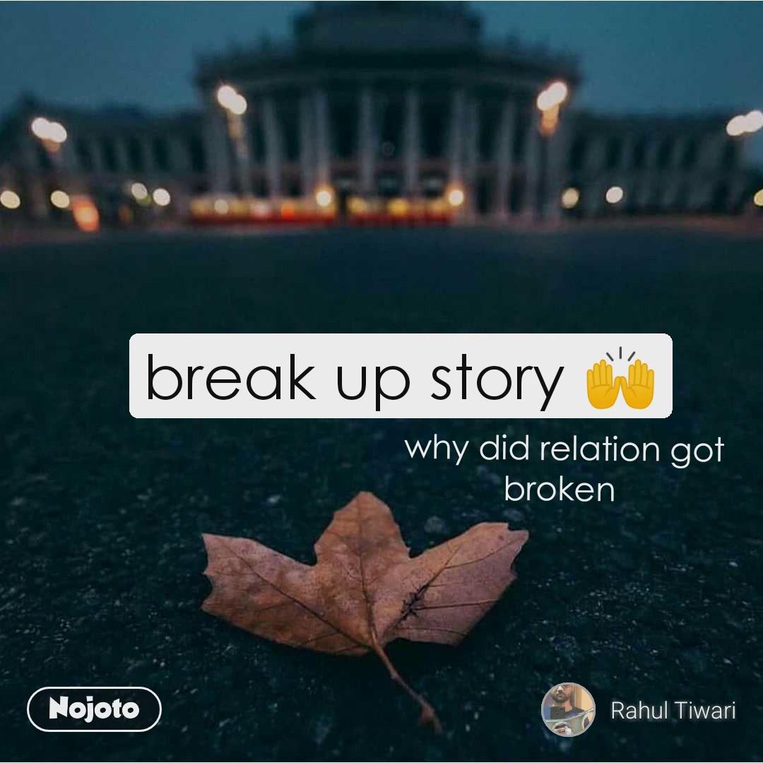 break up story 🙌 why did relation got broken