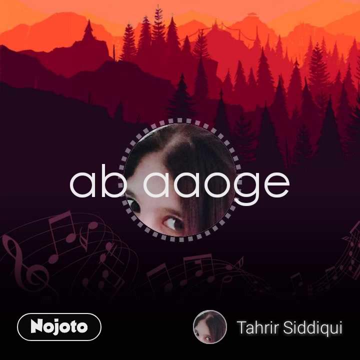 ab aaoge