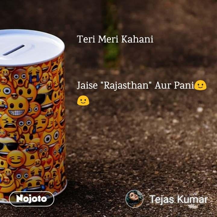 """Teri Meri Kahani   Jaise """"Rajasthan"""" Aur Pani🙂🙂"""