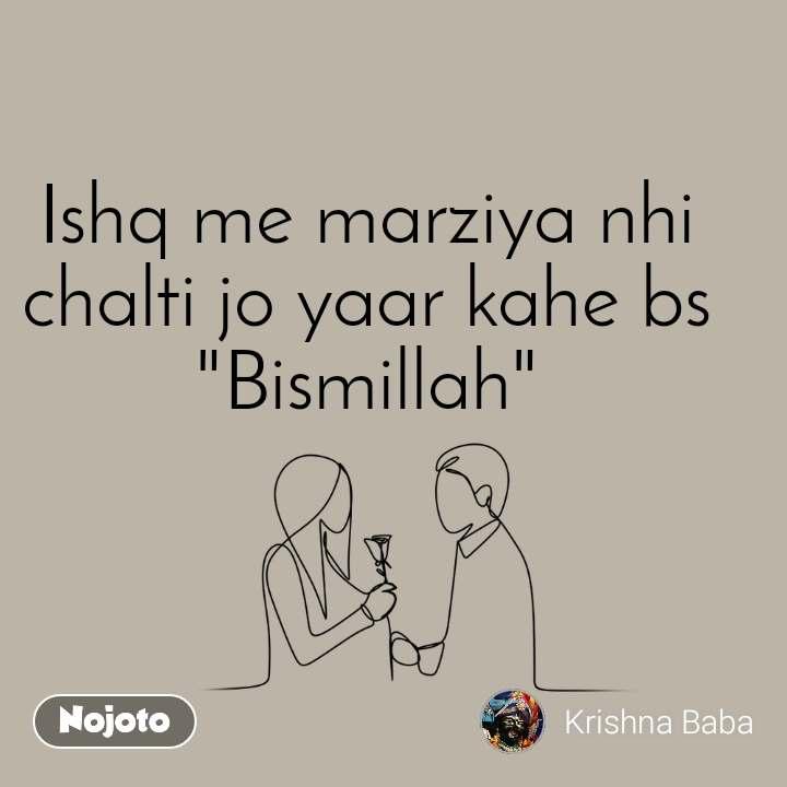 """Ishq me marziya nhi chalti jo yaar kahe bs """"Bismillah"""""""
