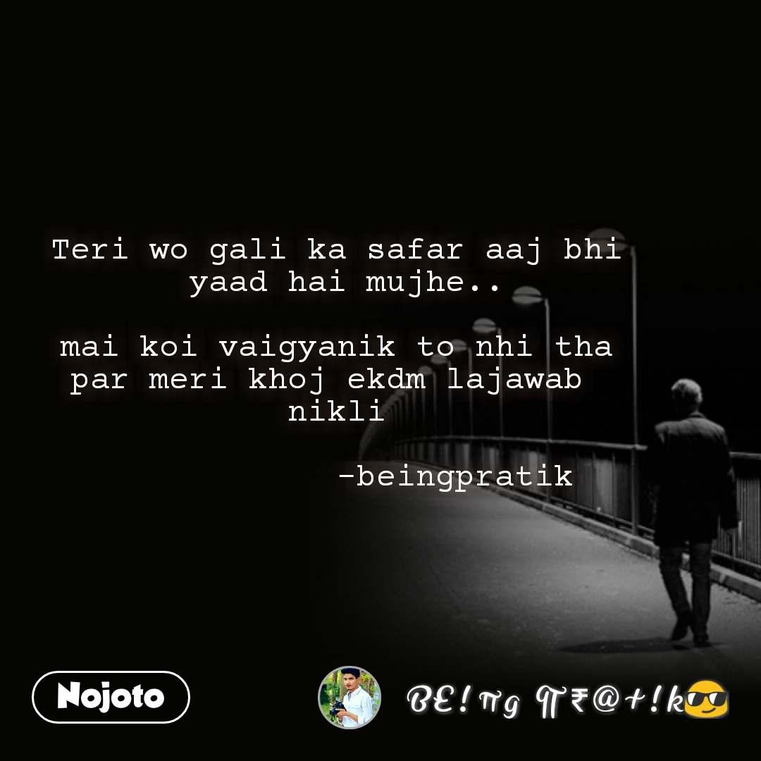 Teri wo gali ka safar aaj bhi yaad hai mujhe   m | Nojoto