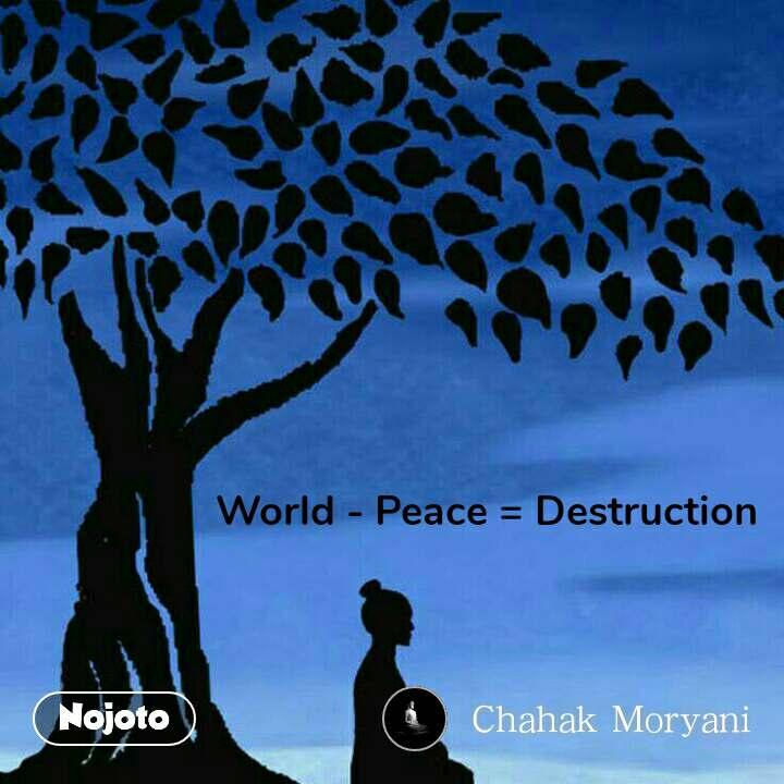 World - Peace = Destruction