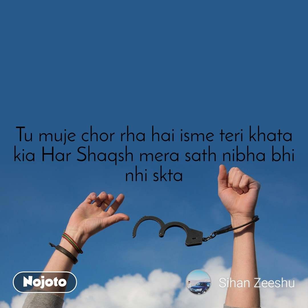 Tu muje chor rha hai isme teri khata kia Har Shaqsh mera sath nibha bhi nhi skta