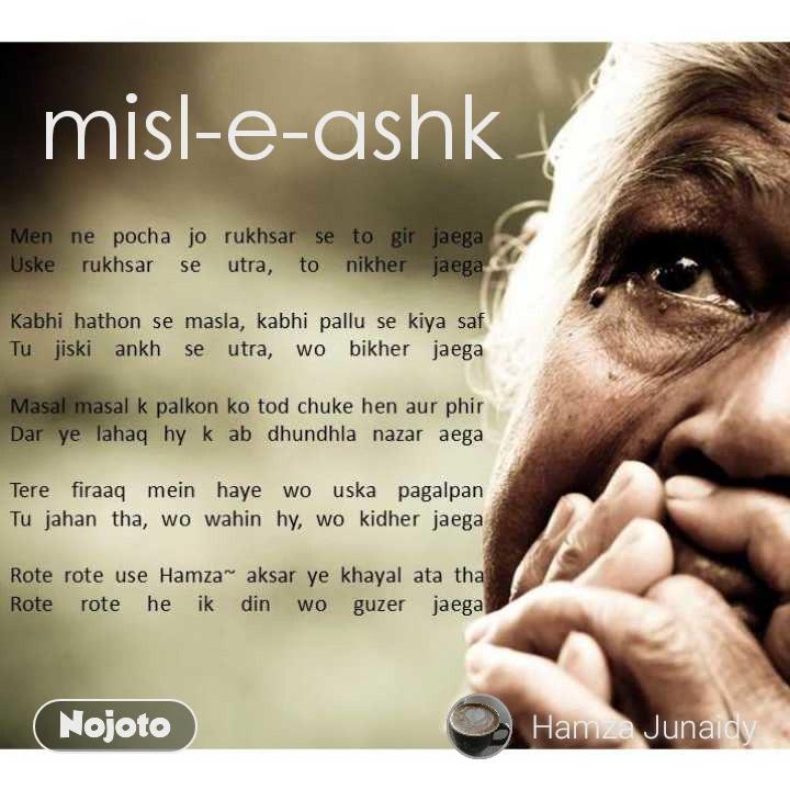 misl-e-ashk