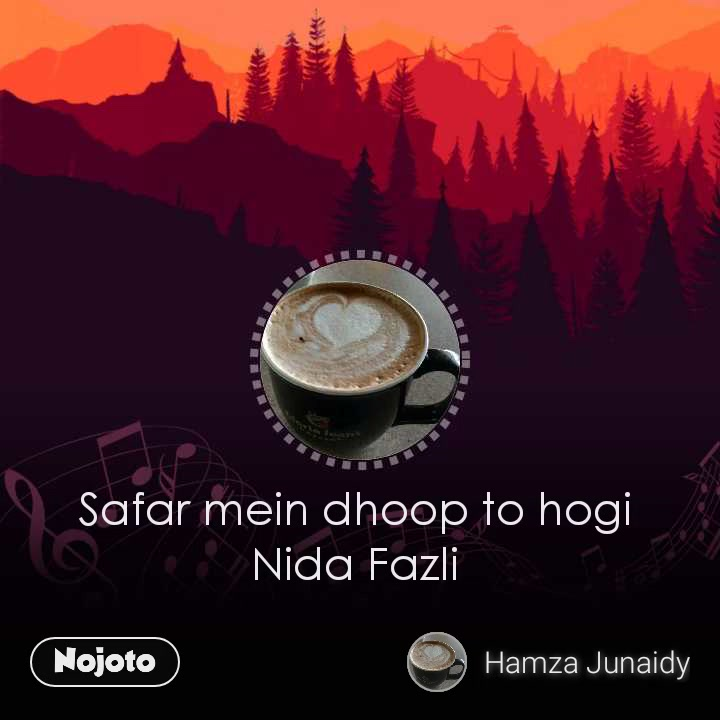 Safar mein dhoop to hogi Nida Fazli