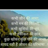 Archana Mishra struggler..