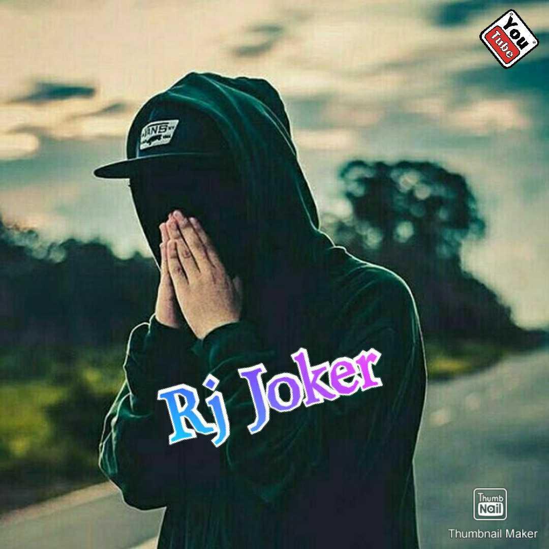 RJ Joker
