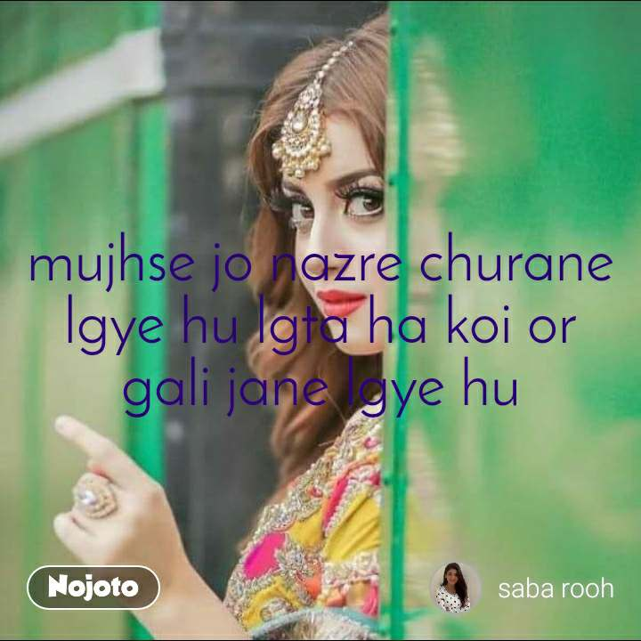 #Pehlealfaaz mujhse jo nazre churane lgye hu lgta ha koi or gali jane lgye hu