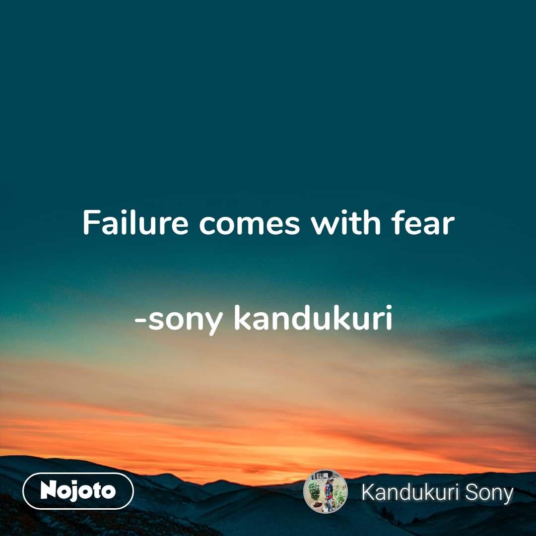 Failure comes with fear  -sony kandukuri