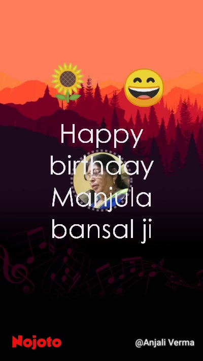 😄 Happy birthday Manjula bansal ji 🌻