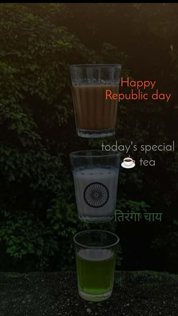 Happy Republic day    today's special ☕ tea    तिरंगा चाय
