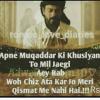 Aalia Alam शाyari कarne कe लिy मोhabbat कarna यa  मोhabbat मe दिl टूtna ज़roori नhi हai बs एhsas कa होna ज़roori हai...