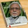 Ehsan Tabish
