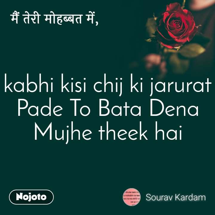 मैं तेरी मोहब्बत में, kabhi kisi chij ki jarurat Pade To Bata Dena Mujhe theek hai