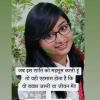 Ajnabii Inherself  ~Swati Priya~   A wild flower in Solitude. Pressure less!! सभी अभावग्रस्त के बस भगवान ही एक भाव हैं!!✨✨