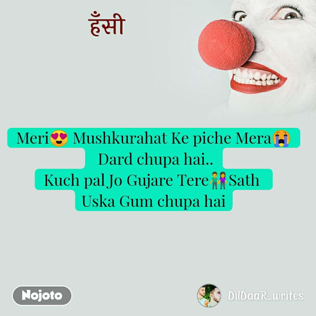 हँसी Meri😍 Mushkurahat Ke piche Mera😭  Dard chupa hai.. Kuch pal Jo Gujare Tere👫Sath  Uska Gum chupa hai