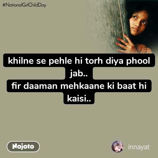 #Nationalgirlchildday khilne se pehle hi torh diya phool jab.. fir daaman mehkaane ki baat hi kaisi..