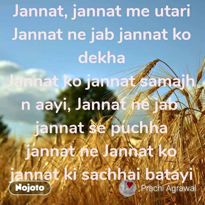 #DearZindagi Jannat, jannat me utari Jannat ne jab jannat ko dekha Jannat ko jannat samajh n aayi, Jannat ne jab  jannat se puchha jannat ne Jannat ko jannat ki sachhai batayi