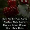 Ritu Singh   U to likhne ka koi sok kbhi tha hi nahi muje, per dil ke lafjo ko panno ki juba dene me Na jane kab itni khusi milne lagi  😊😊😊😊😊😊😊😊😊😊😊😊😊