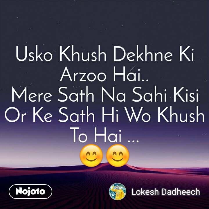 Usko Khush Dekhne Ki Arzoo Hai.. Mere Sath Na Sahi Kisi Or Ke Sath Hi Wo Khush To Hai ... 😊😊